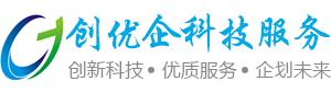 武汉创优企科技咨询有限公司